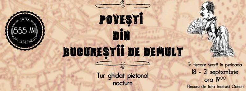 Bucuresti555ani