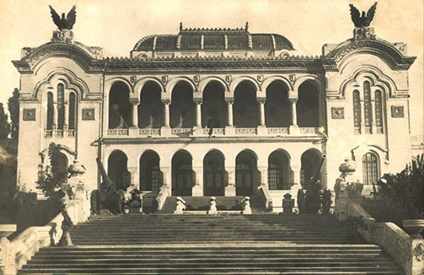 Muzeul-Militar-Carol