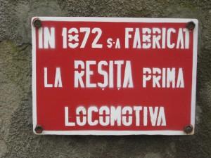 Resita, Muzeul Locomotivelor